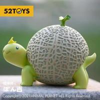 52TOYS 动物星球 x dodowo果物精灵哈密瓜龟潮玩手办