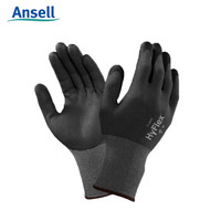 Ansell安思尔 11-840 机械类丁腈涂层手套定做 耐用贴合通用操作手套汽车装配搬运手套 10码 1双