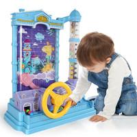 PLUS会员:YuanLeBao 源乐堡 儿童玩具电动别墅屋