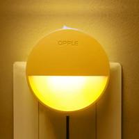 欧普照明OPPLE 弦月小夜灯 MW65-D0.2×2 0.2W