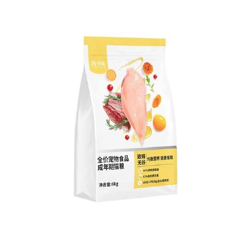 PLUS会员 : 京萌 无谷全价猫粮 2kg