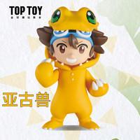 TOP TOY TOPTOY数码宝贝盲盒手办玩偶服公仔大冒险系列玩具