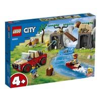 LEGO 乐高 城市系列  60301  野生动物救援越野车