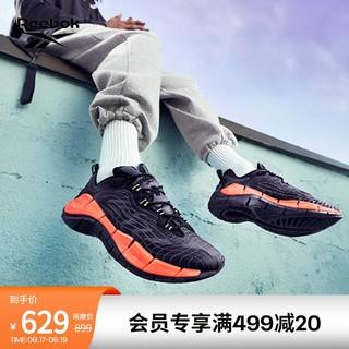Reebok 锐步 官方运动Zig Kinetica男女网眼低帮休闲鞋FX9340