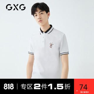 GXG 男装2020年热卖商场同款时尚白色短袖Polo衫翻领T恤男潮