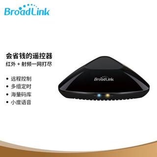 BroadLink 博联 智能遥控器万能红外射频遥控器 手机控制远程开关智能家居小度语音RMpro