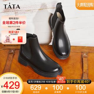 Tata 他她 切尔西靴女中跟烟筒靴舒适百搭短靴女2021冬新WAC01DD1 黑色 36