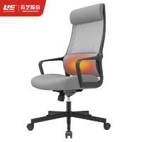 PLUS会员:UE 永艺 舒腰椅 人体工学电脑椅 腰部加热款