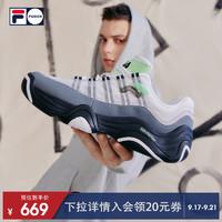FILA 斐樂 FUSION斐樂潮牌復古HANDLE籃球鞋男2021夏新款老爹鞋運動鞋