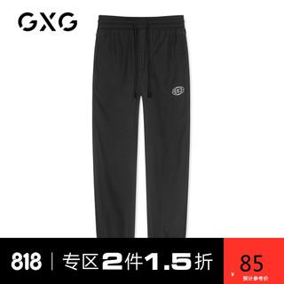GXG 休闲黑色长裤 #GY102122E