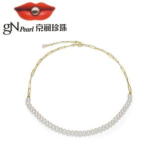 gN pearl 京润珍珠 项链如晶 6-7mm淡水珍珠项链 时尚穿搭首饰