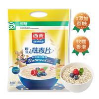 SEAMILD 西麦 即食燕麦片 1.98kg