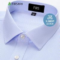 FIRS 杉杉 纯棉短袖衬衫男全棉半袖衬衣