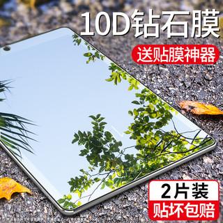 GUSGU 古尚古 ipad2018钢化膜9.7寸pro10.5蓝光12.9新款2017苹果ipad4/5/6平板10.2膜电脑2019全屏air2保护7mini4迷你3贴膜