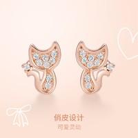 ZLF 周六福 2005-YES0007 小狐狸925银耳钉