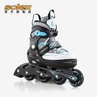 Solex Sports 11372B01儿童溜冰鞋