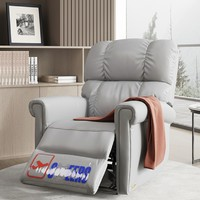 CHEERS 芝华仕 1075 科技布电动功能单人沙发