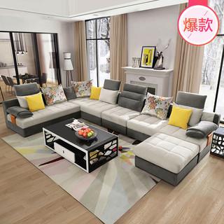 林氏木业 简约现代大户型布艺沙发客厅家具组合套装北欧沙发U型996