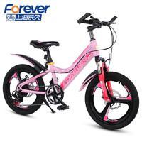 FOREVER 永久 儿童自行车18寸20寸22寸男女学生单车6-10-12-15岁中大童变速山地车