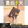 稻草人(MEXICAN)卡包女时尚多卡位大容量女士零钱包短款实用银行卡袋拉链款 深棕色