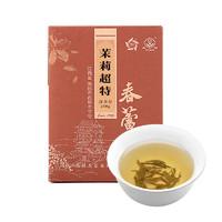 林恩 春蕾茉莉超特浓香型特级茉莉花茶250g