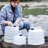 Urbanwave/城市波浪 户外折叠储水桶自驾游车载便携装蓄水箱罐厨房塑料带龙头家用水桶 户外折叠储水桶-3L装