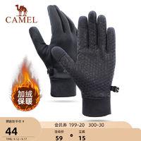 骆驼户外运动手套男女冬季保暖防寒加绒骑行跑步手套触屏冬天开车