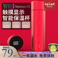 EWIWE 304不锈钢弹盖保温杯 480ml七色自选