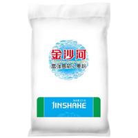 金沙河 高筋小麦粉 5kg