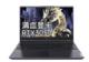 Lenovo 联想 拯救者 R7000 2021款 15.6英寸游戏笔记本电脑(R7-5600H、8GB、512GB SSD、RTX3050)