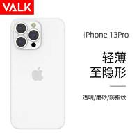 VALK iPhone 13 Pro 手机壳