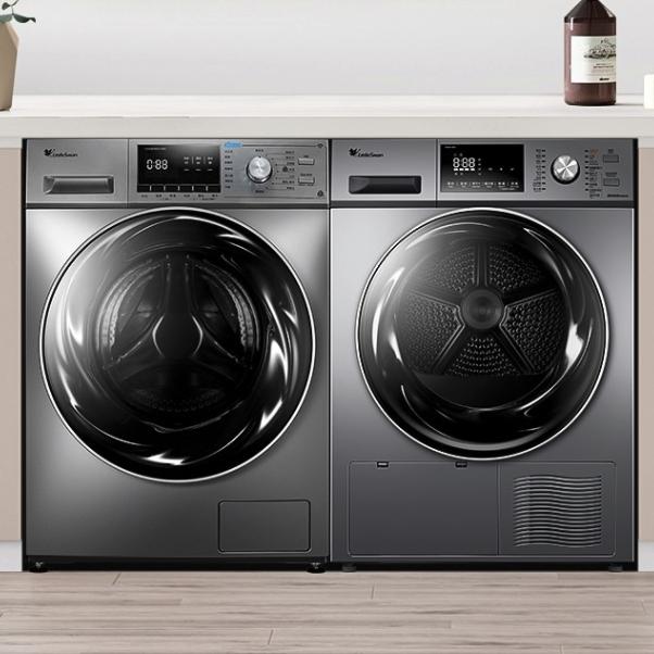 洗烘套装 420W