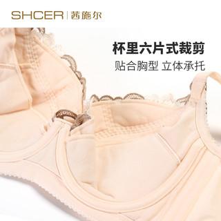 茜施尔聚拢上托美背调整型文胸性感大码薄款胸罩收副乳内衣女