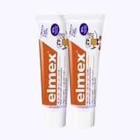 李佳琦热播:Elmex 儿童含氟防蛀牙膏 50ml*2