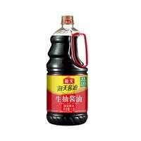 雪梨热播:海天 生抽酱油 1.9L/瓶