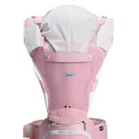 MOBY BABY 抱抱熊 AXT15 婴儿背带腰凳 透气款 水晶粉