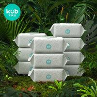 PLUS会员:kub 可优比 婴儿湿巾 80抽×10包
