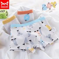 Miiow 猫人 儿童内裤男童纯棉小平裤衩精梳棉(3条装)