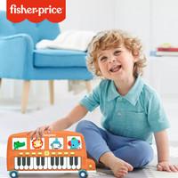 Fisher-Price 费雪 儿童早教启蒙音乐玩具 动物电子琴