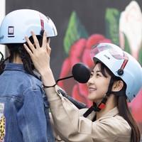Niu Technologies 小牛电动 透气亲子半盔