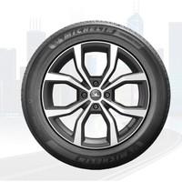MICHELIN 米其林 235/55R17 103W 耐越 ENERGY MILE 轮胎