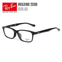 Ray-Ban 雷朋 1.71非球面透明近视眼镜片*2片+送店内雷朋经典镜框黑框一副
