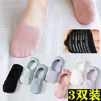 J-BOX 隐形袜 3双装 颜色随机