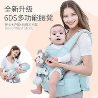 Disney 迪士尼 婴儿腰凳多功能四季宝宝新生儿背带前抱式小孩坐登抱娃神器