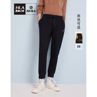 HLA 海澜之家 时尚运动风休闲裤舒适多色有型裤子男HKCAJ3Q805A 藏青KQ 175/84A