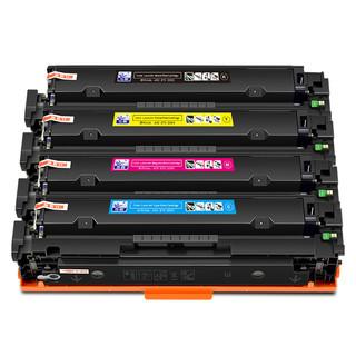 步鲁适用佳能MF635Cx硒鼓LBP611Cn打印机MF633Cdw墨盒mf631cn一体机lbp613cdw墨粉canon碳粉ic crg045粉盒045