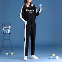 Puella 女士印花T恤+休闲裤两件套 2L03005SW101