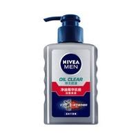 NIVEA 妮维雅 男士净油精华抗痘洁面炭泥 150ml(赠 洁面泥50g)