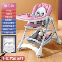 贝初众 儿童餐椅