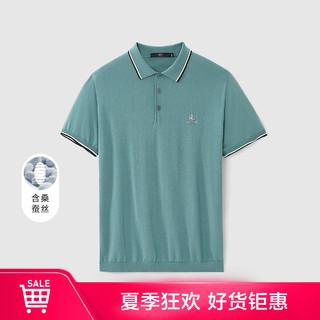 HLA 海澜之家 2021夏季新款男士纽扣半开襟短袖针织衫